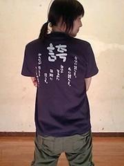 f:id:ituki:20100903083811j:image