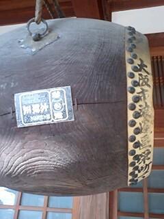 f:id:ituki:20101224134343j:image