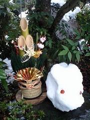 f:id:ituki:20110103215350j:image